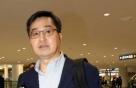 """김동연 """"정부·산은, GM과 신속하게 협의해야"""""""
