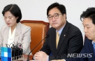 당정, 서민·실수요자 주거안정 금융지원 방안 논의