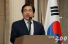 [오늘의 국회토론회-24일]북핵 폐기를 위한 정상회담 전략과 국제공조 방안