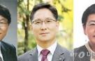 국민연금공단, 기획·연금·복지 이사 임명