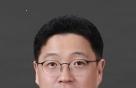 [광화문]한국전력의 겨울