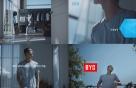 지수, 산뜻한 여름 만끽…BYC '보디드라이' 광고 공개