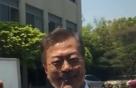 """남북회담 준비 몰두 文대통령…밝은 얼굴로 """"잘 할게요"""""""