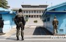 """남북회담 이틀 앞둔 '합동 리허설' 마쳐…""""시나리오 확인"""""""