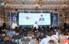 특허심판원 개원 20주년 기념 '지식재산 국제 심포지엄' 개최