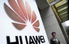美, 세계최대 통신장비업체 中화웨이 대이란제재 위반조사