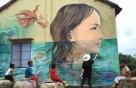 노루페인트, 철원 평화마을 조성사업에 물품 지원
