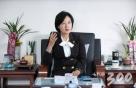 """추미애 """"한반도에 평화가…역사의 새 장 열렸다"""""""