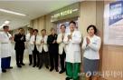 대전성모병원, 암센터 다학제 통합진료 전면 실시