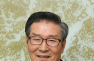 제2대 무형문화재위원회 위촉…위원장에 서연호 교수