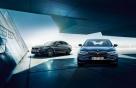 """BMW 5시리즈 '럭셔리 플러스' 새 트림 출시..""""옵션 강화"""""""