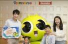 투니버스 대표 캐릭터 '신비', 어린이날 홍보대사로