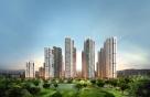 46층 주상복합 '화서역 파크 푸르지오' 분양