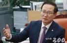 """홍영표 """"한반도 평화·민생 개선…'통 큰 합의'로 달성"""""""
