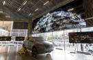 현대차, 美요세미티 국립공원 절경 담은 싼타페 전시