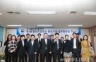 인천본부세관, 원산지증명서 발급기관 실무협의회 개최