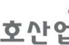 '긴축 경영' 금호산업, 1분기 영업이익 56억원