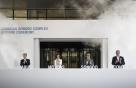 BMW 바바리안모터스, 500억 투자해 송도에 세계최대 통합센터 열어