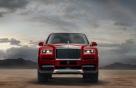 롤스로이스 최초의 SUV '컬리넌' 전 세계 최초 공개