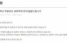 '유령코인' 의혹 '업비트' 수사 쟁점은?