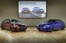 BMW, 6세대 뉴M5 국내 공개..M 최초 사륜구동 탑재