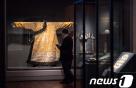 유라시아 대제국 호령한 유목민…몽골문화·역사 유물 한자리에
