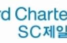 SC제일은행, 1분기 869억원 순이익…전년비 14.3% 감소