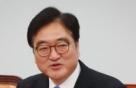 23일 '블록체인과 토큰경제 활용한 기후행동' 심포지엄 개최