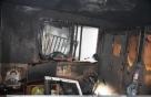 월곡1동 지하방, 민관 성원으로 화재 피해복구 마쳐
