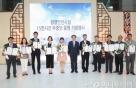 인천공항 항행안전시스템 15만시간 무중단 운영 기념행사 개최