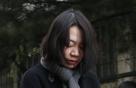'땅콩회항' 조현아 과태료 150만원…기장은 징계 면제