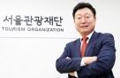 """""""'3생'으로 되살리는 행복관광도시 서울""""…한강도 무한매력"""