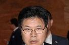 '방탄국회'에 막힌 홍문종·염동열 구속…검찰의 선택은?