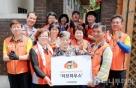 한국타이어 동그라미봉사단, '러브하우스' 봉사활동 전개