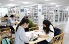 서초구, 전국최초 마을결합형학교내 '내곡도서관' 오픈