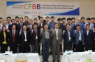 부산대, 남부발전·중국 칭화대와 유동층보일러 국제회의 개최
