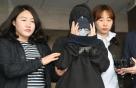 경찰, '홍대 몰카' 女모델 기소의견 송치