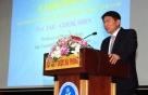 인제대 신재국 교수, 베트남 하이퐁 의약대학 명예교수로 초빙