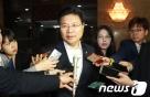 檢 '방탄' 홍문종·염동열 신병 고심…권성동 체포안도 '흐림'