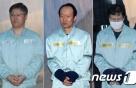 검찰 '국정원 특활비 수수' 문고리 3인방 징역 4~5년 구형