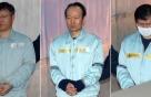 '국정원 뇌물' 문고리 3인방, 징역 4~5년 구형