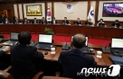 """추경 배정 계획안 국무회의 의결 """"2개월 내 70% 이상 신속 집행"""""""