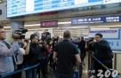 풍계리 취재 외신기자단, 베이징 출발…南기자단은 귀환키로(종합)