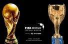 현대차 러시아 월드컵 성공기원 특별전시회 모스크바서 개최