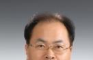 """""""글로벌 종합 중개회사 만들 것""""…30년 '한은맨'의 새 도전"""