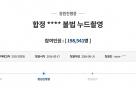 여성 연예인들│① 생각하고 말하고 행동하다