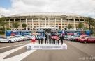 현대·기아차, '2018 FIFA 러시아 월드컵' 공식차량 전달