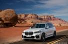 BMW 4세대 뉴 X5 세계 최초 공개..올해말 국내 출시