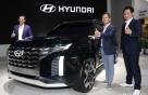 현대차, 'HDC-2 그랜드마스터 콘셉트' 첫 공개..SUV 디자인 방향성