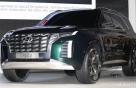 'SUV·친환경 전문 모터쇼' 방불케 한 2018 부산국제모터쇼